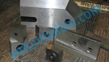 Изготовление Ножей дробилок,  алгомераторов, и др оборудования по образцам и чертежам